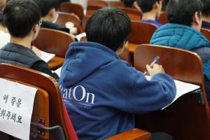 2020창조과학스쿨(1)